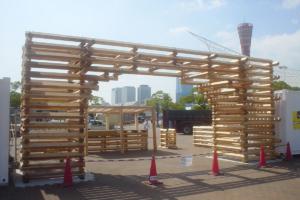 木製ブロック(KMブロック)